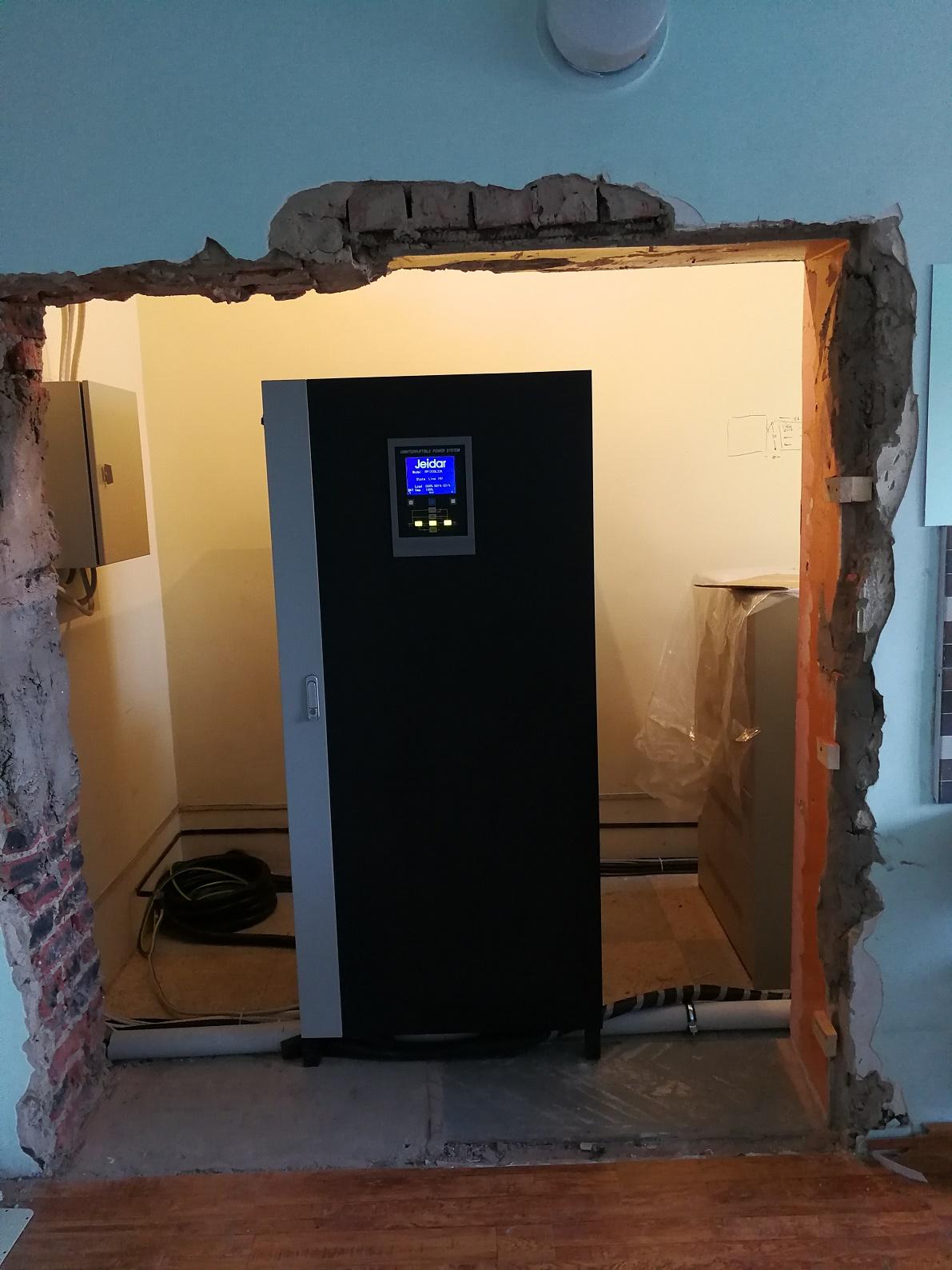 ups scanner